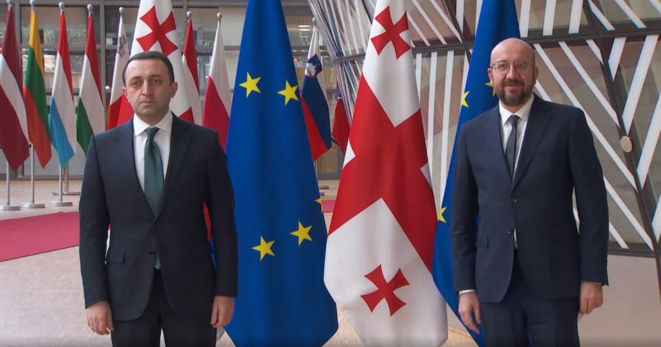 gharibashvili michael Евросовет Евросовет