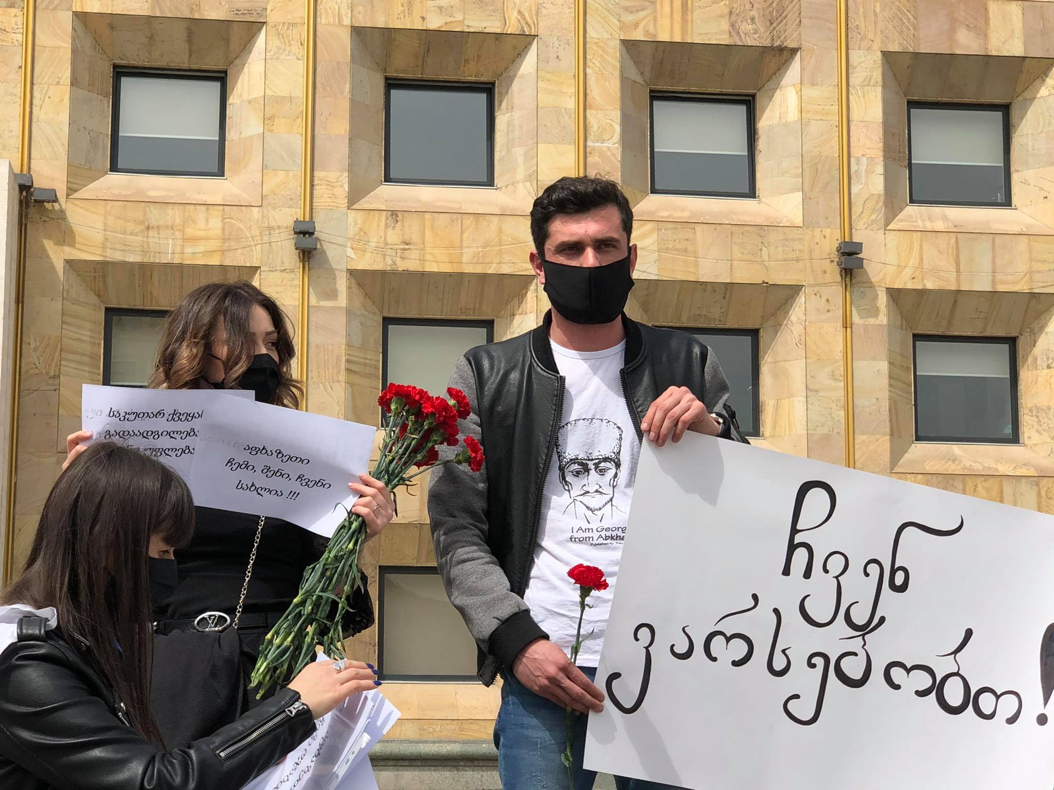 171299174 1452229731779983 982255956312851881 n #новости Абхазия, ингури