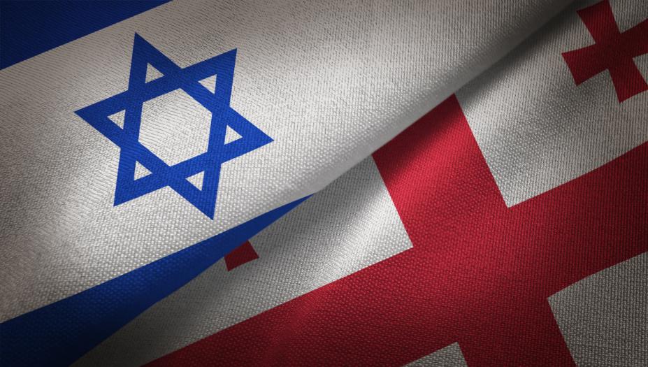 Georgia Israel Flags #новости бомбежка, Грузия, Израиль, Палестина, посольство Грузии в Израиле