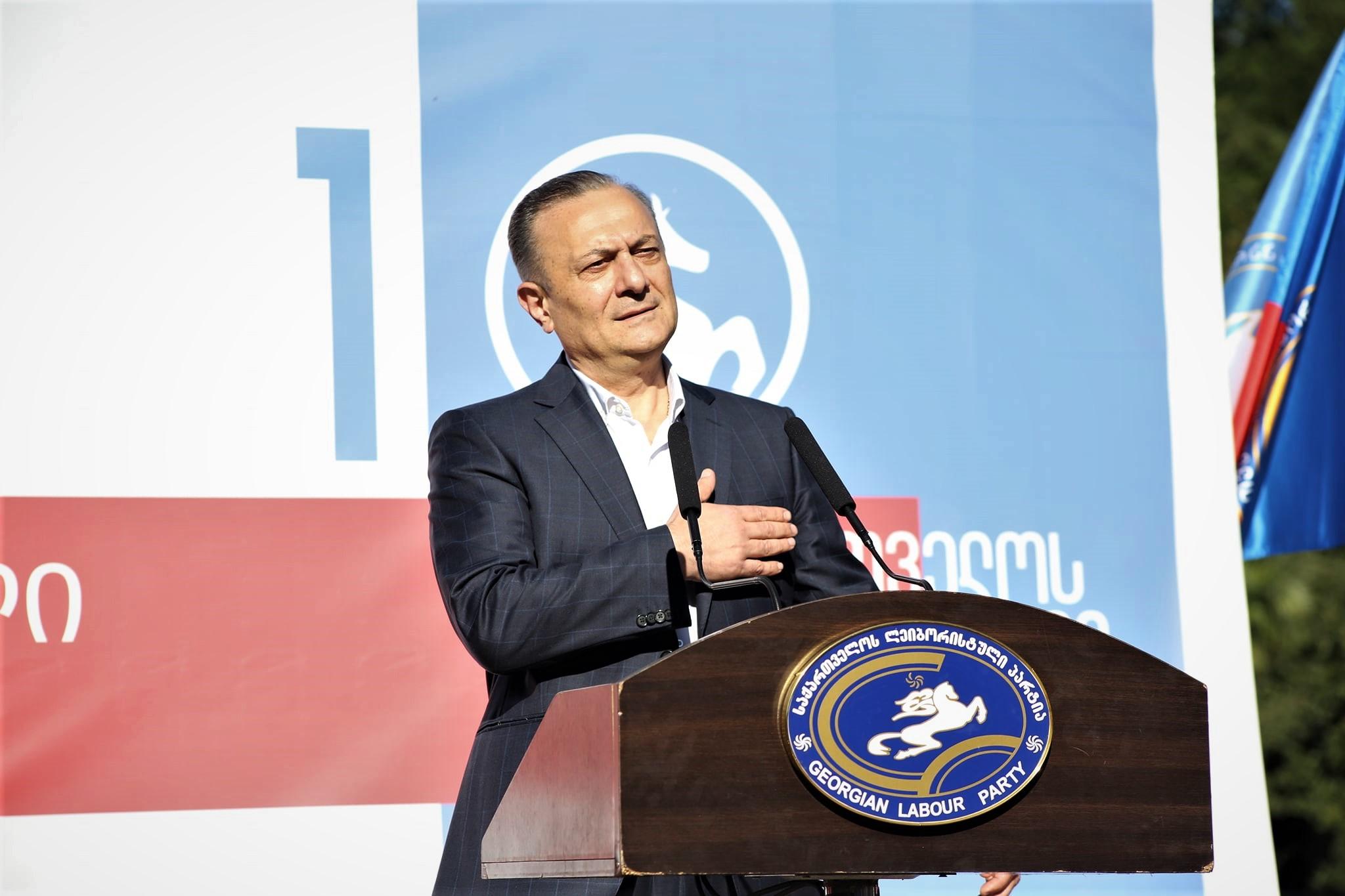 Shalva Natelashvili 32 #новости Грузия-США, Келли Дэгнан, кризис Мечты, Лейбористская партия, Шалва Нателашвили