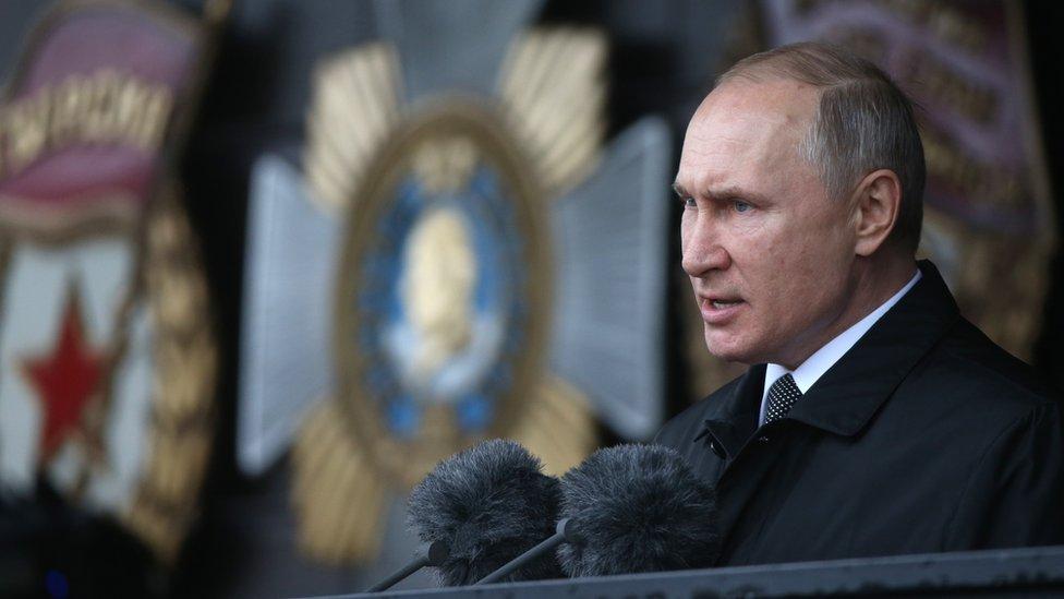 118435699 gettyimages 1204324507 Новости BBC 9 мая, Владимир Путин, парад победы, Россия