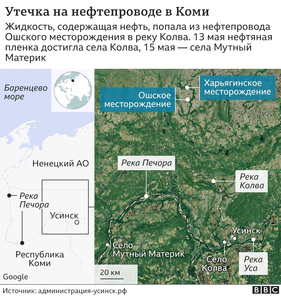 118550399 pechora nc Новости BBC Коми, Лукойл, утечка нефти