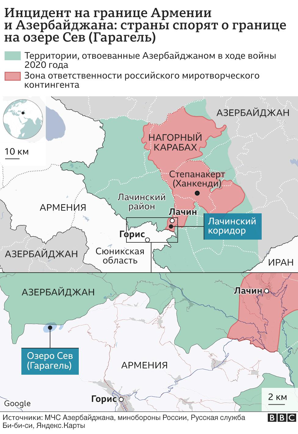118558949 sev nc Карабах Карабах