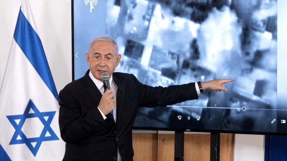 118570717 4f927dd9 9c70 4315 aac1 408967c6c0a8 Новости BBC Израиль, Сектор Газа, ХАМАС