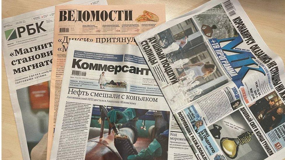 118578766 photo 2021 05 19 21 24 11 Новости BBC Россия, свобода слова, СМИ, цензура