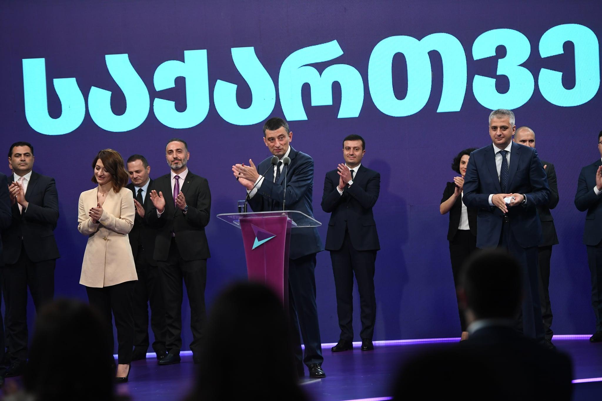 192277331 317095263207234 8120872871992755063 n #политика featured, Георгий Гахария, За Грузию