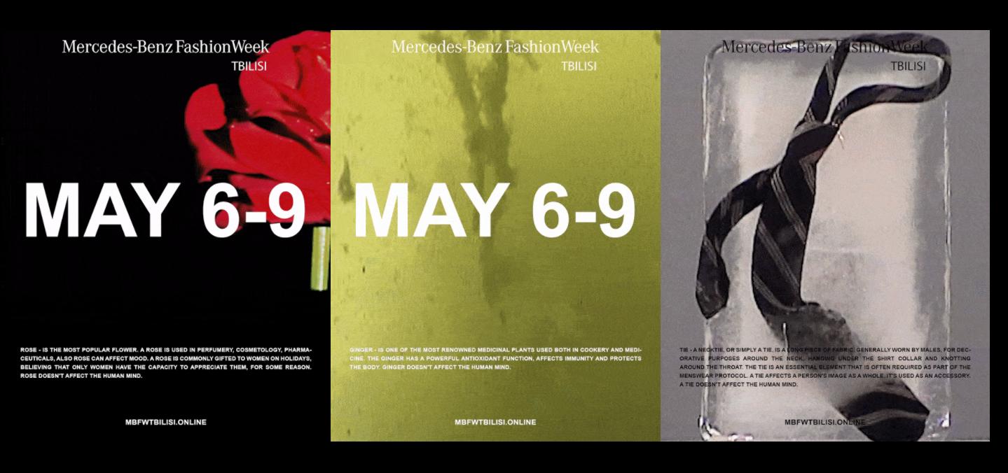 48796262 #новости «Mercedes-Benz Fashion week Tbilisi», ANOUKI, RECKLESS, неделя моды, фэшн