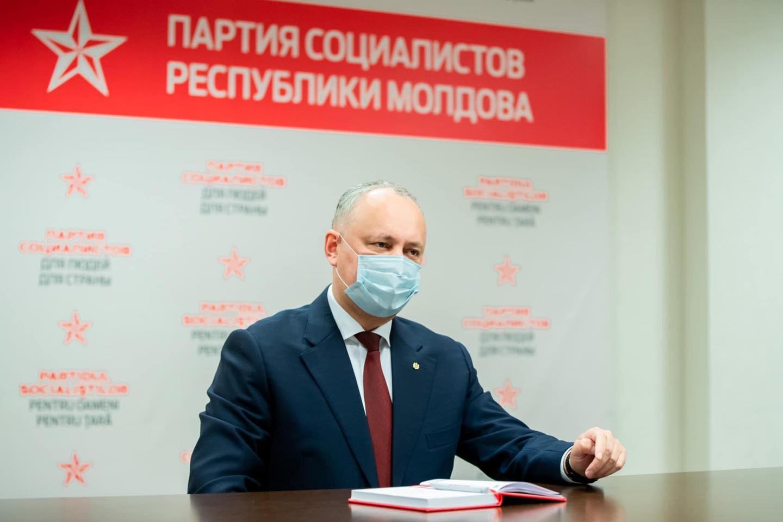 Igor Dodon #новости Грузия-ЕС, Грузия-Молдова, Игорь Додон, Модова