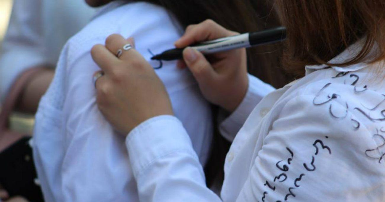 bolo zari #новости Covid-19, выпускники, коронавирус в Грузии, Минздрав Грузии, пандемия коронавируса