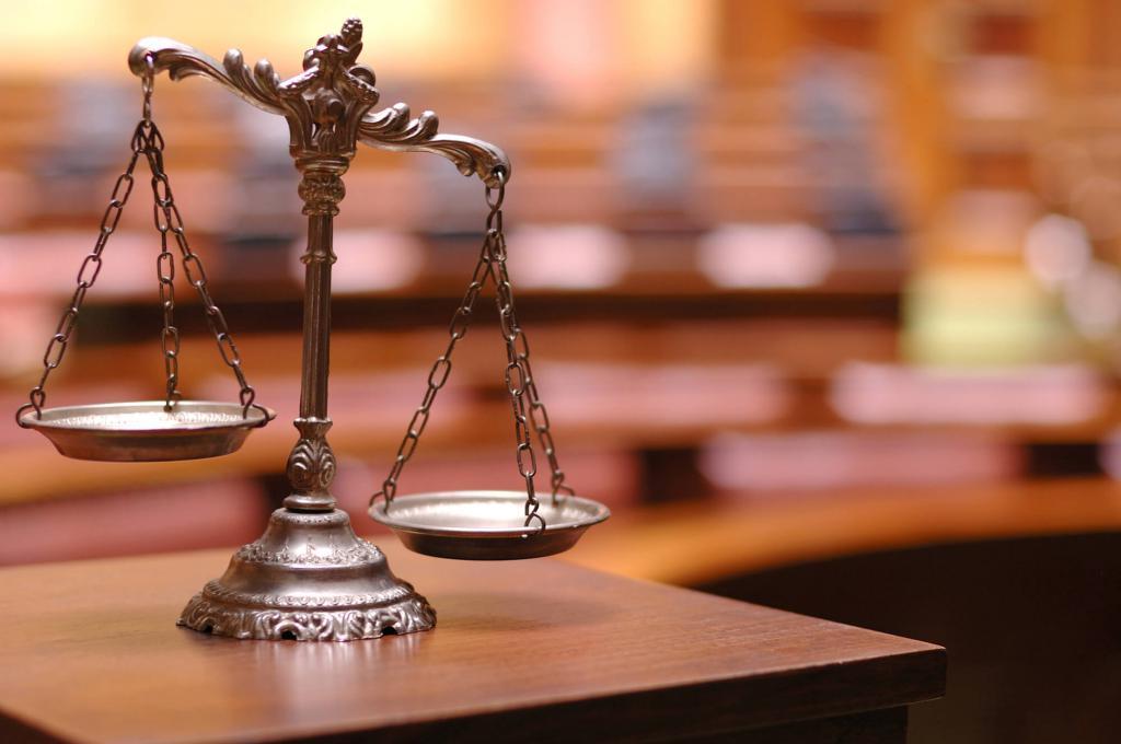 court Высший совет юстиции Высший совет юстиции