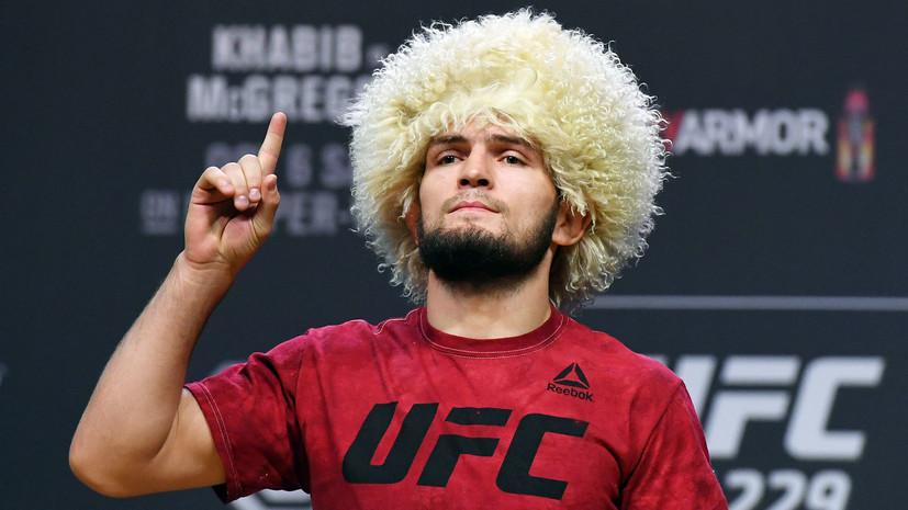 khabib nurmabomedov #новости UFC, Абхазия, российская оккупация в Грузии, Хабиб Нурмагомедов