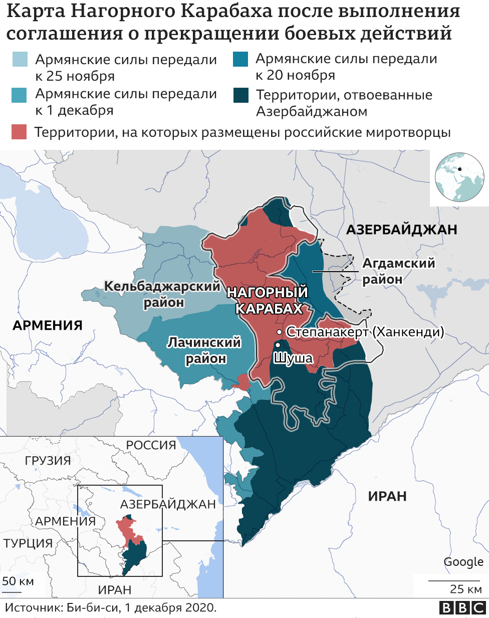 116131392 nk peace deal detailed map russian v2 1.12.20 640 draft nc nc карабахская война карабахская война