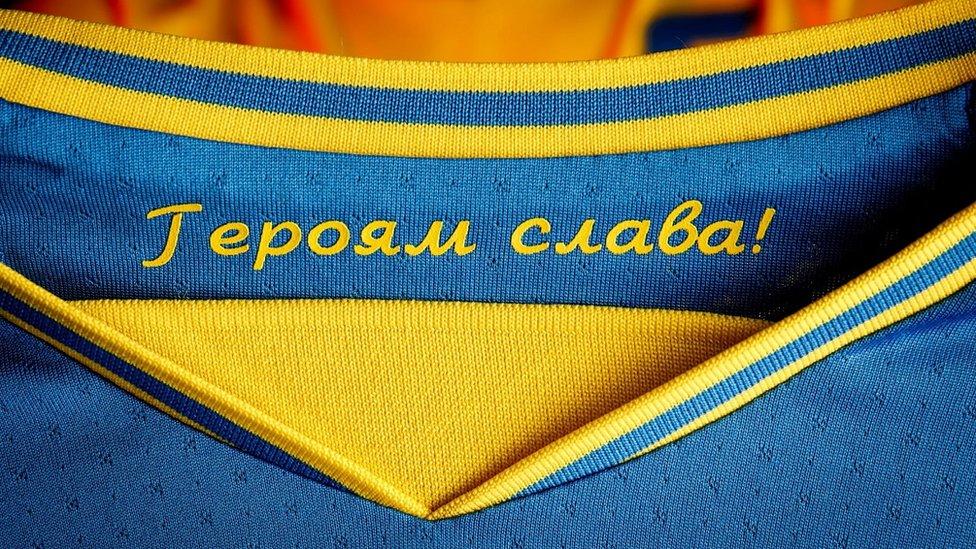 118832722 slava reu Новости BBC Россия, УЕФА, украина
