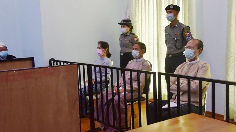 119124096 aun court epa Мьянма Мьянма