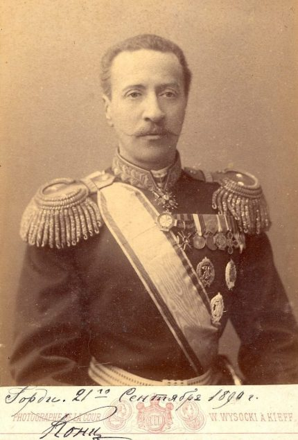 Duke Constantine Petrovich of Oldenburg in 1890 e1622547461861 Другая SOVA featured, Дадиани, история, тбилиси, туризм