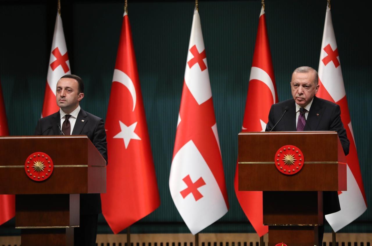 Erdogan Gharibashvili Грузия-Турция Грузия-Турция