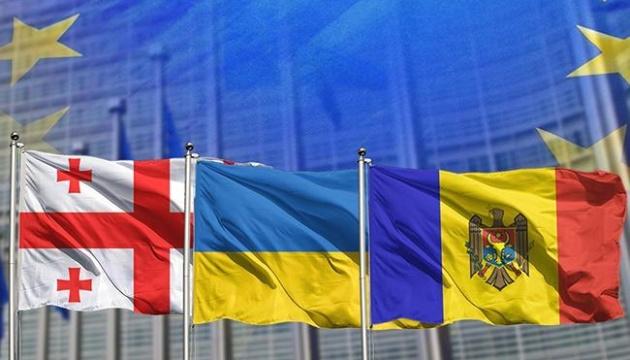 Flags Georgia Ukraine Moldova Грузия-Молдова Грузия-Молдова
