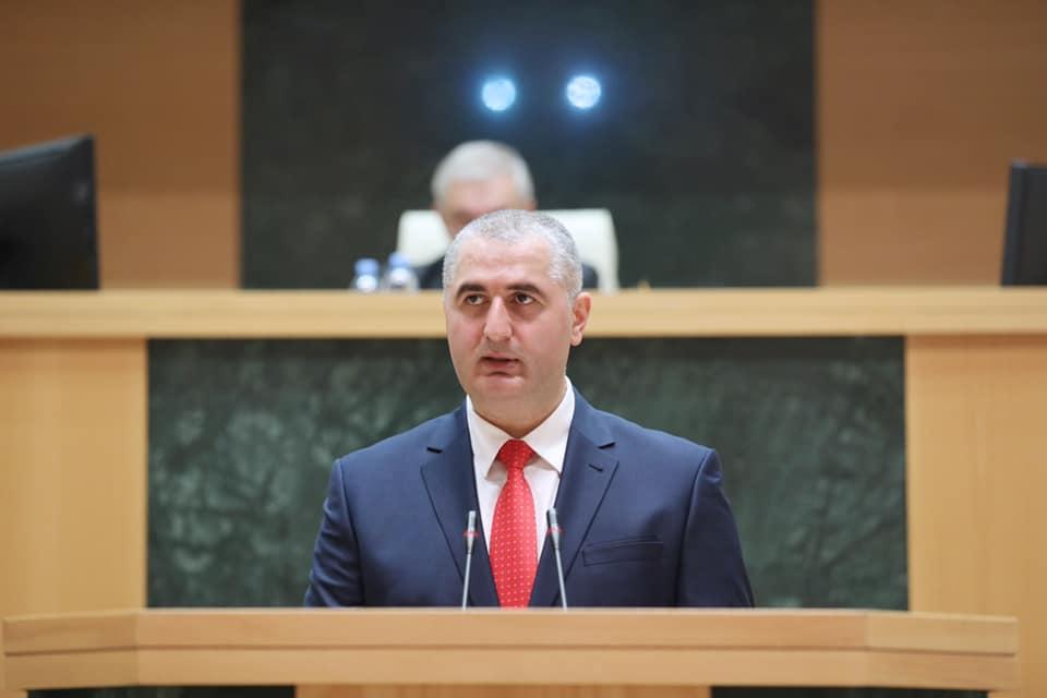 Lasha Khutsishvili экономика Грузии экономика Грузии