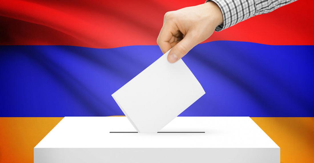 armenia vote #новости выборы в Армении, ЦИК Армении