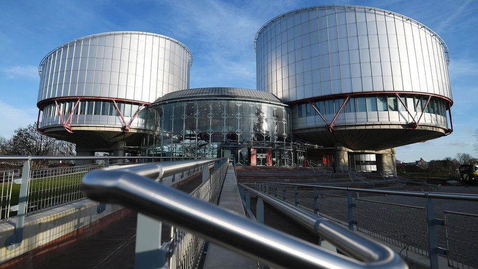 119532902 gettyimages 909543332 Европейский Суд по правам человека Европейский Суд по правам человека