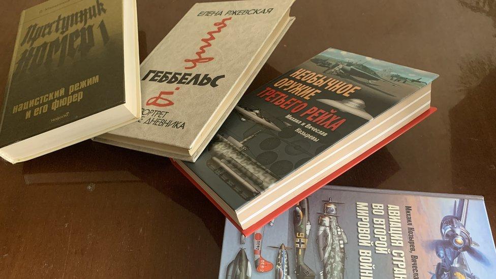 119537957 books Госдума России Госдума России