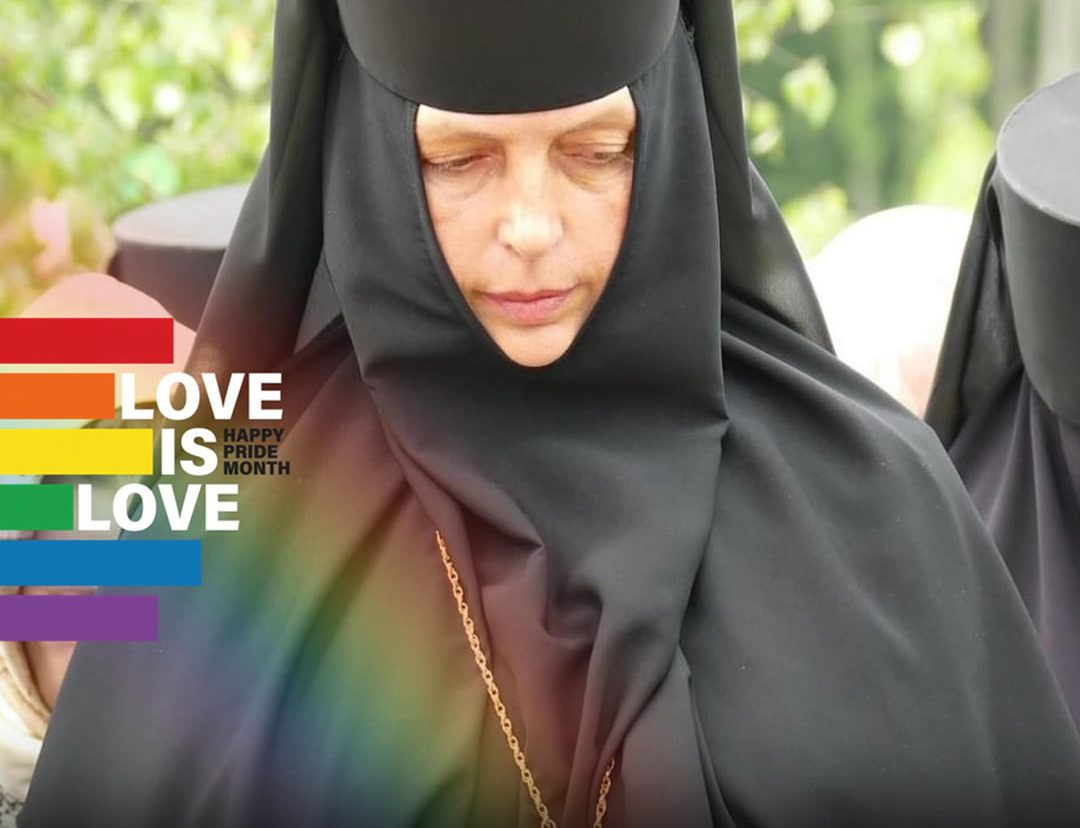 211872919 2017845181708112 8574920945561090513 n e1625558792331 ЛГБТКИ ЛГБТКИ