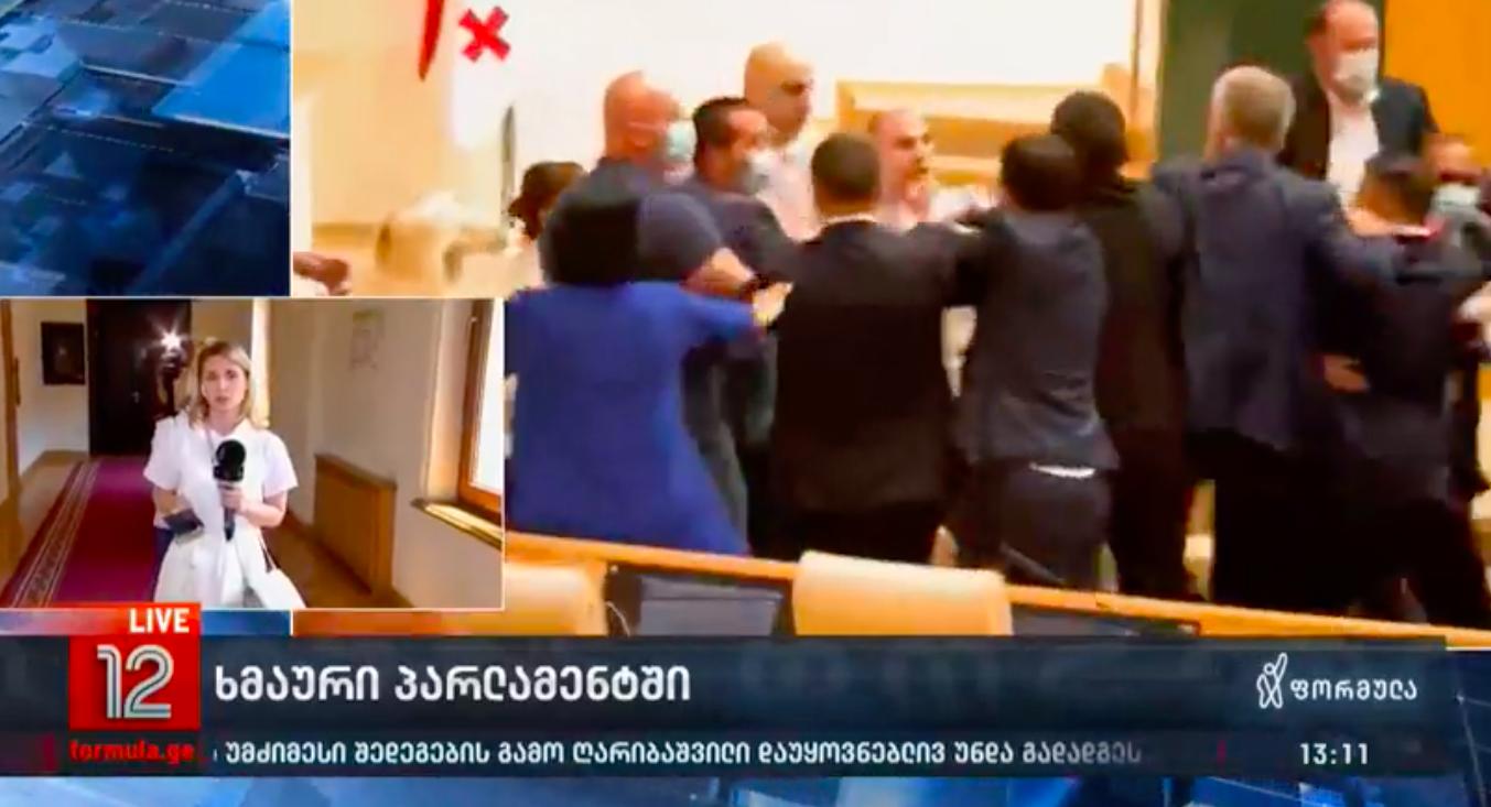 Screenshot 2021 07 12 at 13.11.41 оппозиция Грузии оппозиция Грузии
