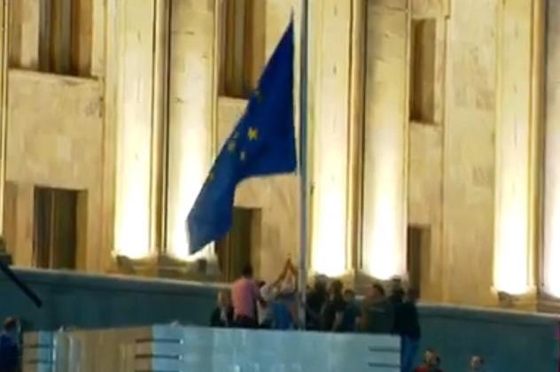 bf598a40227b3a0d32e134cc8009c188 XL парламент Грузии парламент Грузии