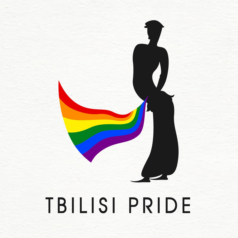 tbilisi pride #новости Tbilisi Pride, Tbilisi Pride 2021, парламент Грузии