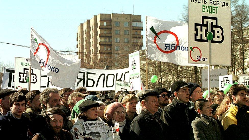 119952079 gettyimages 543922170 Новости BBC Владимир Путин, Россия