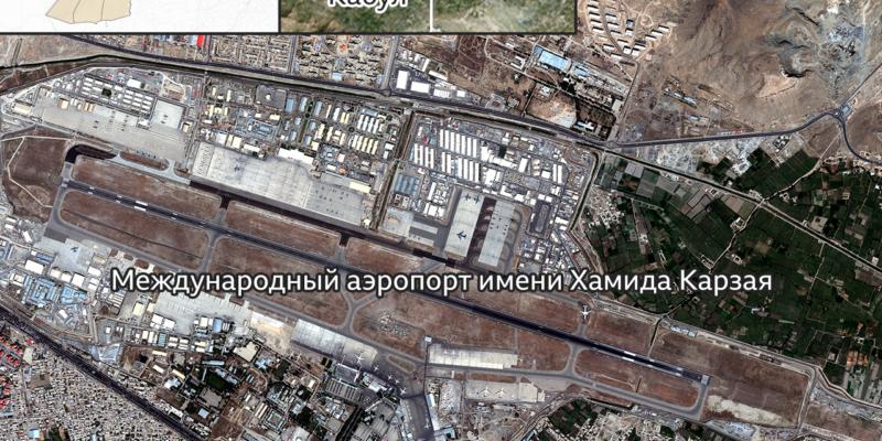 119969676 kabul airport satellite locator 2x640 nc Новости BBC Кабул