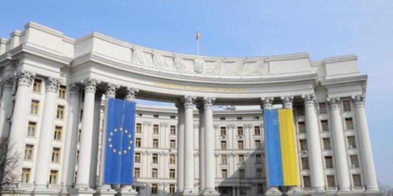 119979392 gettyimages 105675781 170667a Новости BBC Дмитрий Кулеба, Крым, Россия, украина