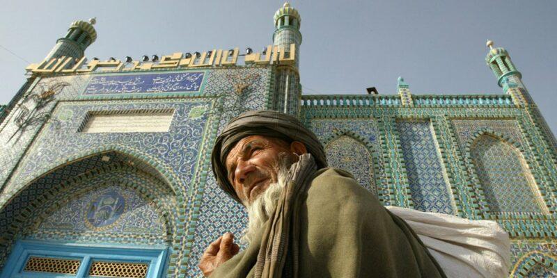 120094285 gettyimages 51386724 Новости BBC Афганистан, США-Афганистан