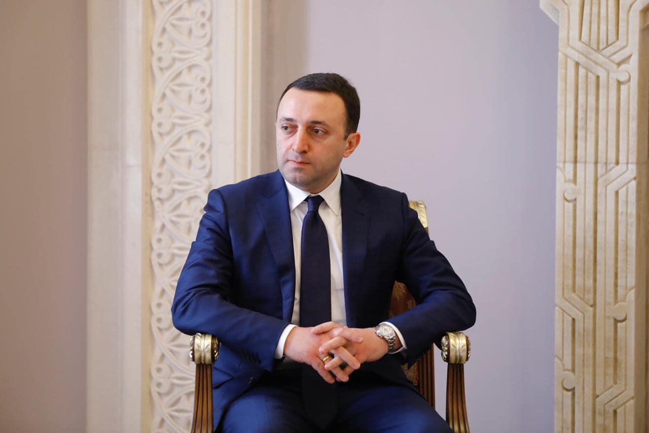 Irakli Gharibashvili 3214 #новости возвращение Саакашвили, Ираклий Гарибашвили, премьер-министр