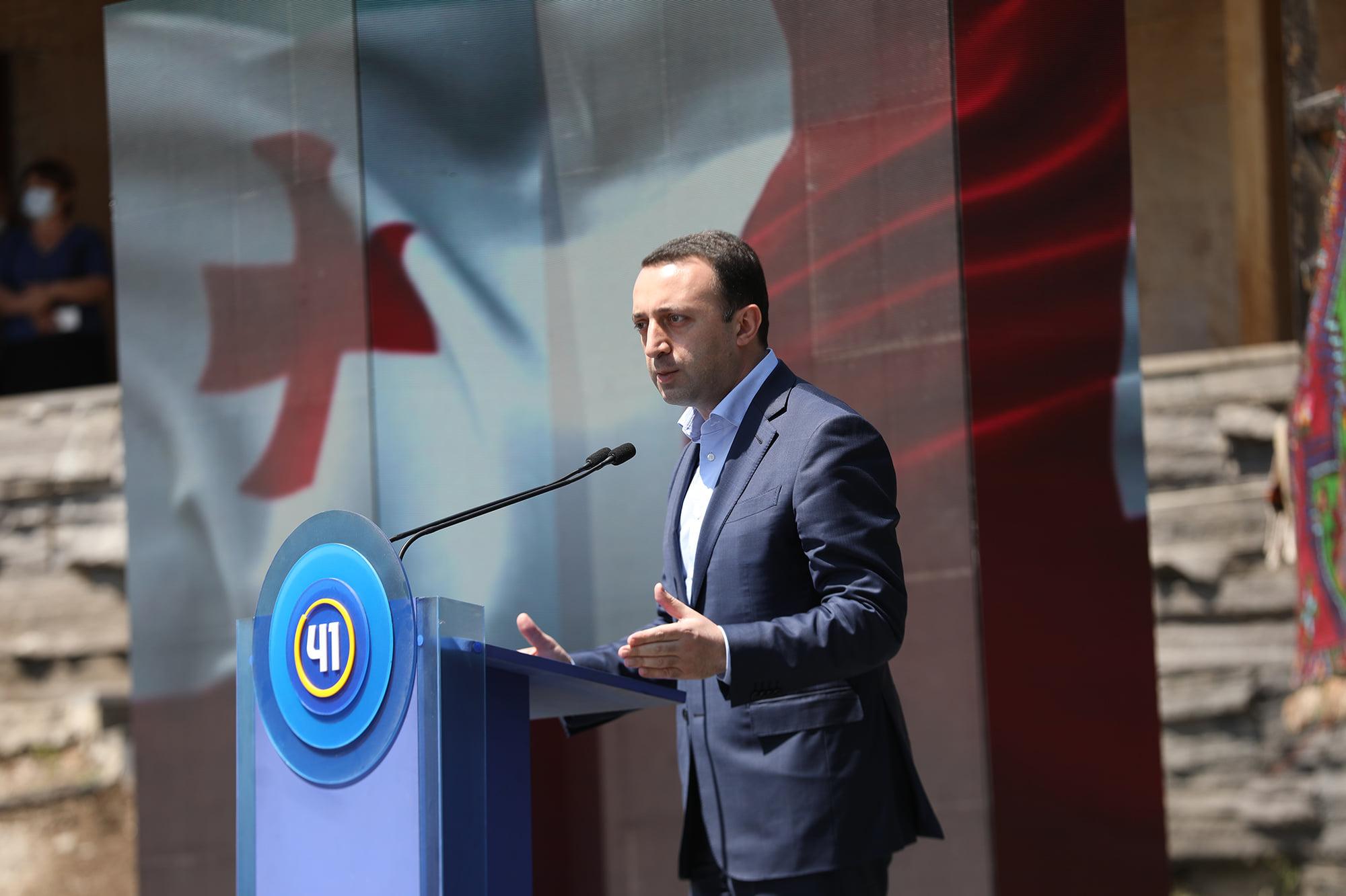 Irakli Gharibashvili 32142 Pfizer Pfizer