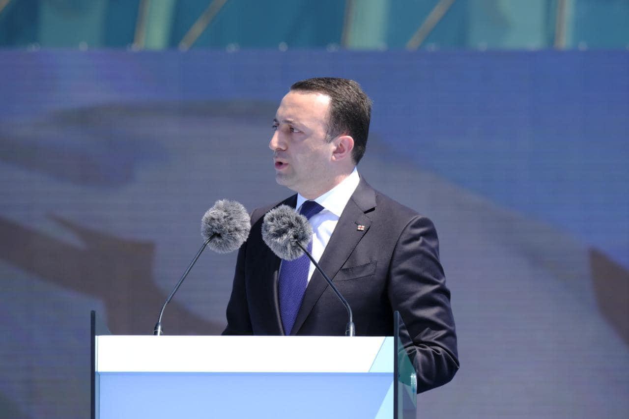 Irakli Gharibashvili 3214w Премьер-министр Грузии Премьер-министр Грузии