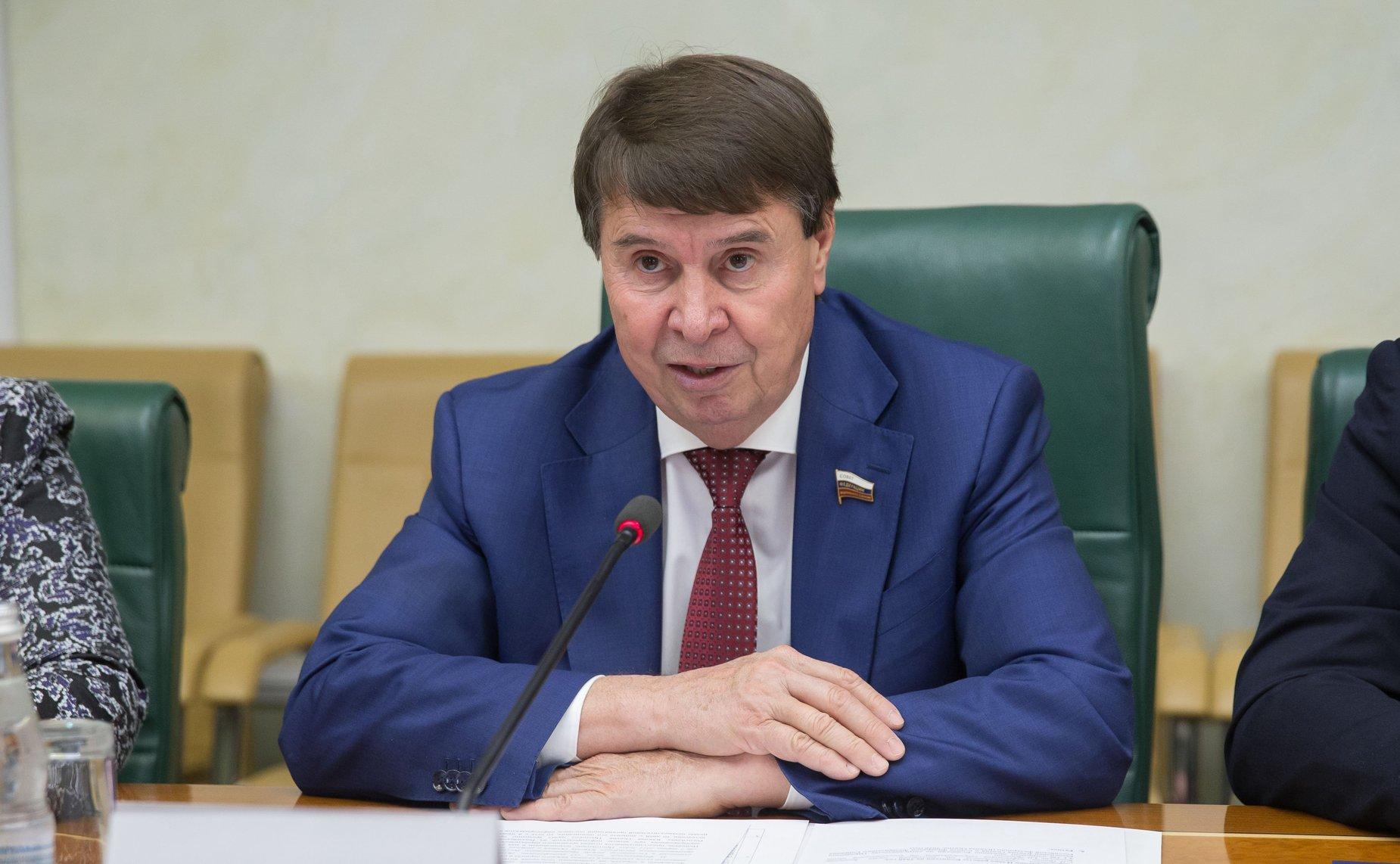 Sergey Tsekov Сергей Цеков Сергей Цеков