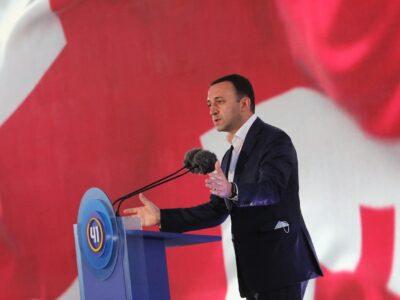 irakli gharibashvili 323142 Давид Кезерашвили Давид Кезерашвили