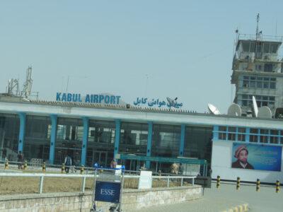 kabul airport Грузия-Афганистан Грузия-Афганистан