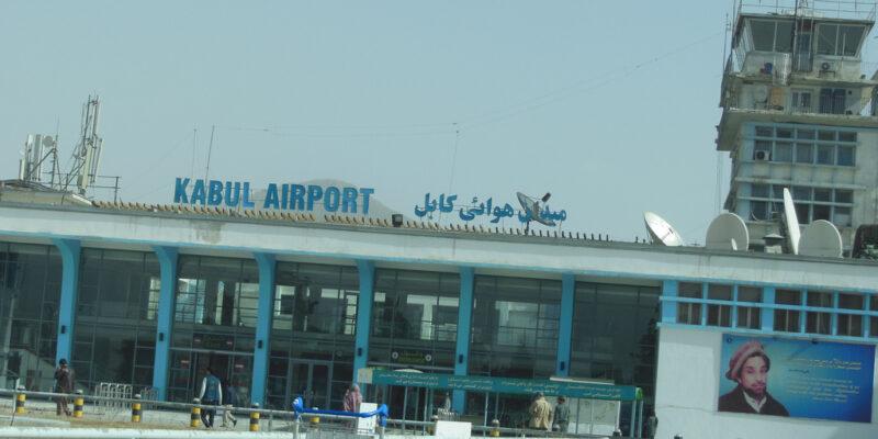 kabul airport #новости Афганистан, Грузия-Афганистан