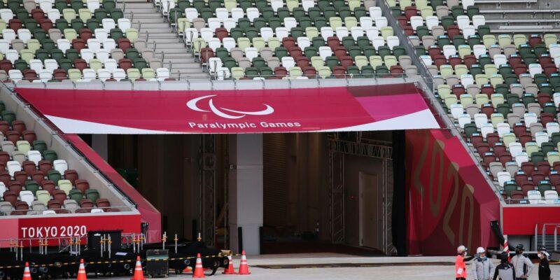 np file 106347 #новости грузинский дзюдоист, Паралимпийские игры в Токио