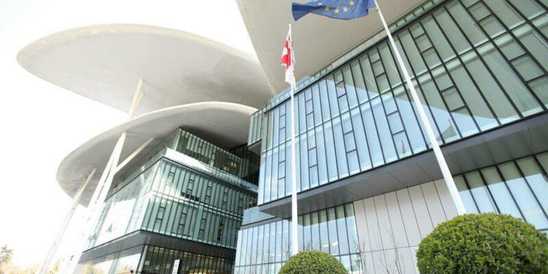 public service hall #новости Covid-19, вакцинация, Дом юстиции, коронавирус, коронавирус в Грузии