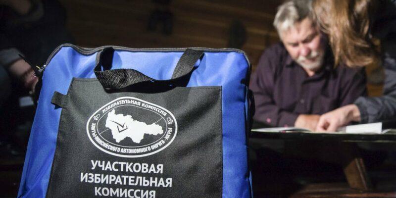 120578158 election 2021getty Новости BBC Алексей Навальный, Россия
