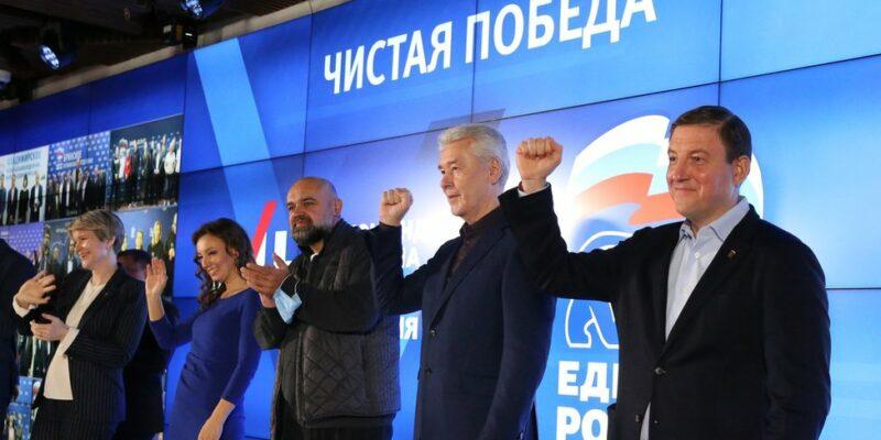 120623399 gettyimages 1235370968 Новости BBC Госдума РФ, Россия