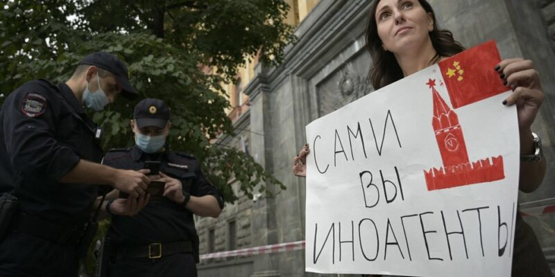 120739916 gettyimages 1234793254 Новости BBC Минюст России