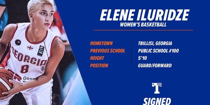 1631788470 ელენე ილურიძე #новости баскетбол, спорт, Элене Илуридзе