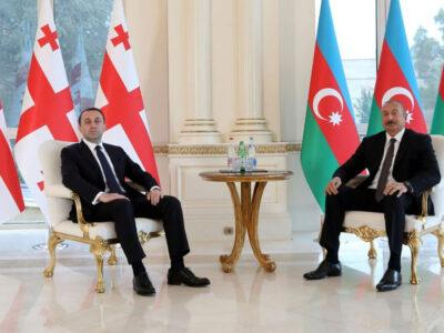 1632916561 ღარიბაშვილი ალიევი34 грузия-азербайджан грузия-азербайджан