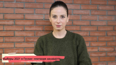 2 SOVA-блог featured, выборы-2021, Георгий Гахария, Грузинская мечта, Единое Национальное Движение