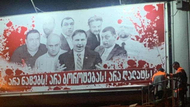 banner #новости выборы-2021, кровавые баннеры, Служба государственного аудита