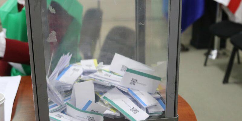 election #новости выборы-2021, ЦИК Грузии